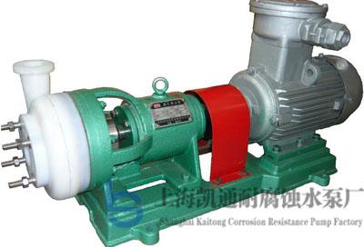 FSB型氟塑料泵